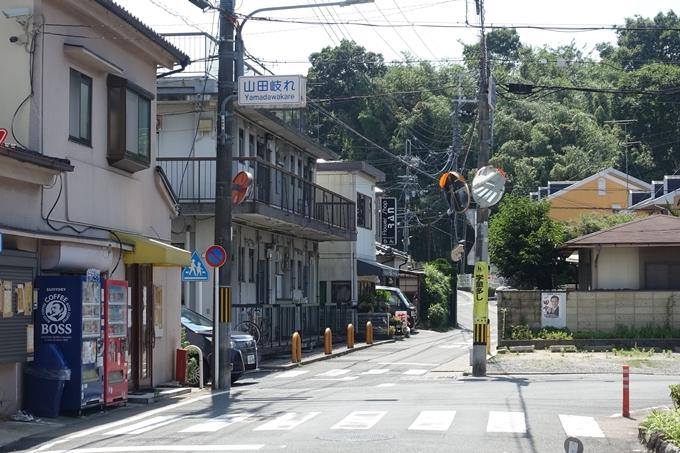 浄住寺道標 No3