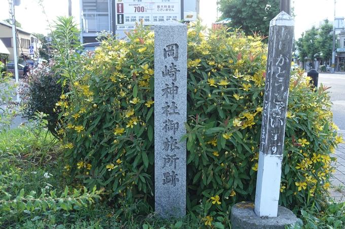 岡崎神社御旅所跡 No5