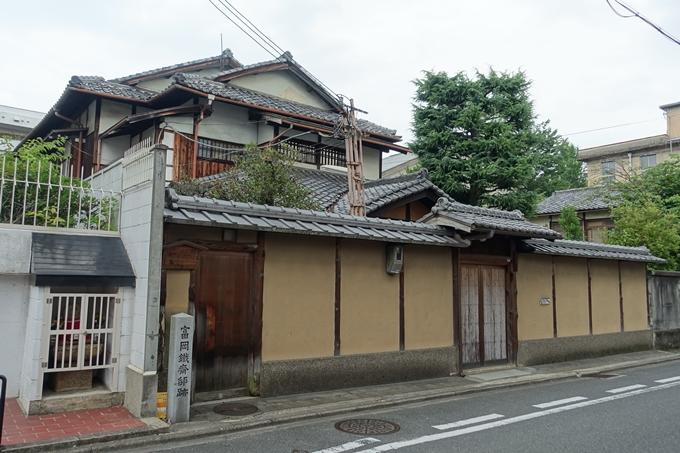 富岡鉄斎邸跡 No8
