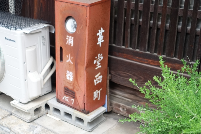 革堂図子 No11