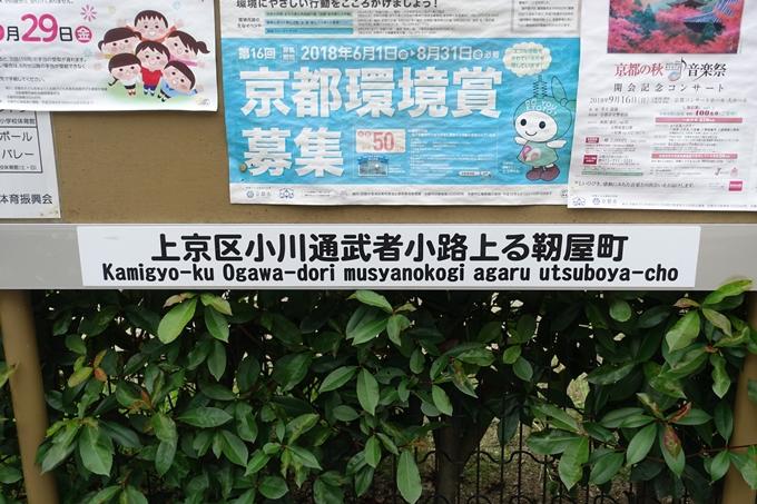 革堂図子 No5