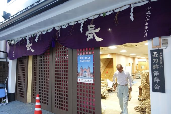 祇園祭り2018_鉾立 No15