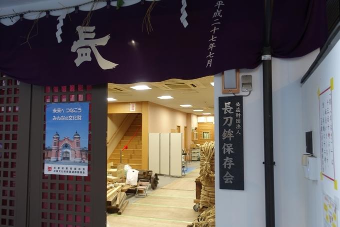 祇園祭り2018_鉾立 No17
