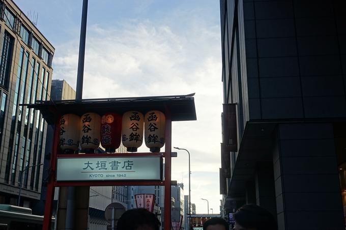 祇園祭り2018_鉾立 No19