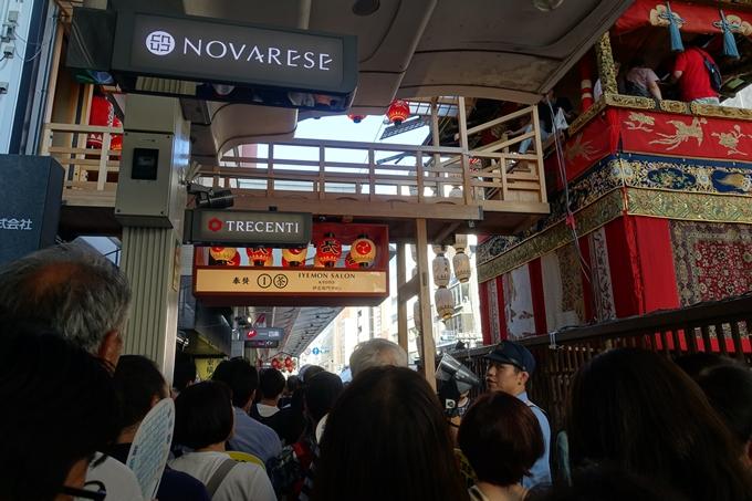 祇園祭り2018_宵々々山 No9