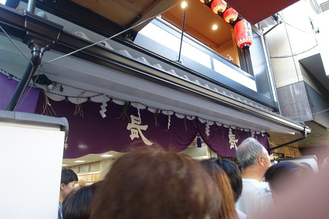 祇園祭り2018_宵々々山 No10
