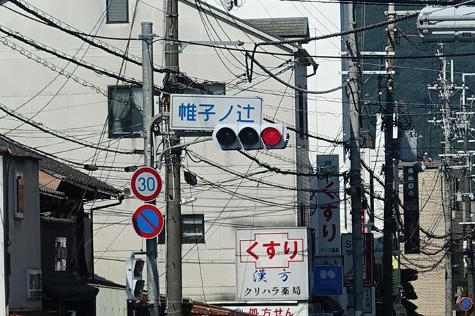 大映京都撮影所跡地 No2