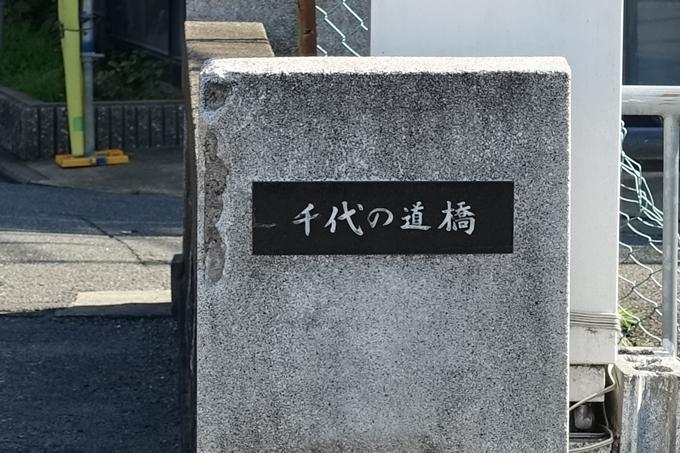 西高瀬川_半鐘 No4