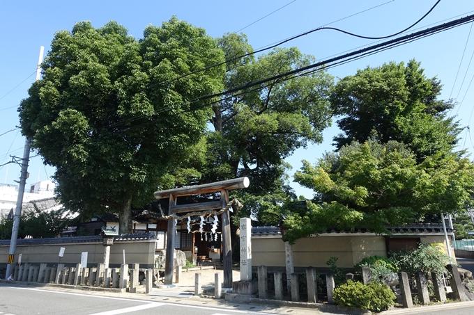 斎宮神社 No4