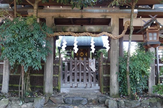 斎宮神社 No12