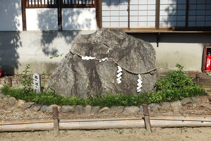 斎宮神社 No16