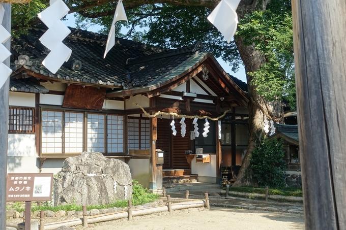 斎宮神社 No18