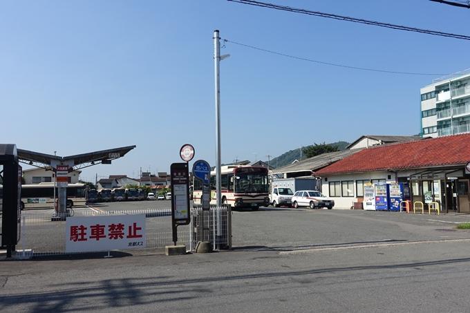 斎宮神社 No24