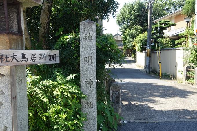 神明神社 No4