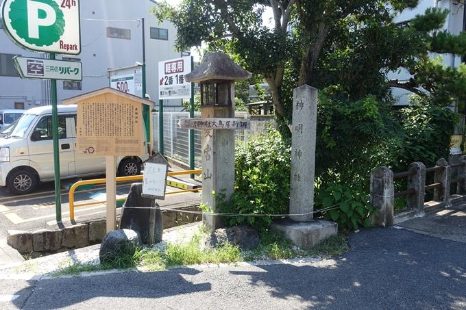 神明神社 No3