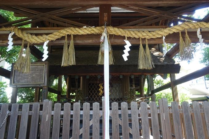 神明神社 No14