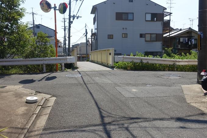甲塚橋東詰道標 No2