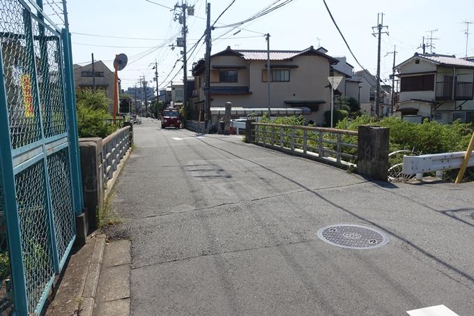 甲塚橋東詰道標 No4