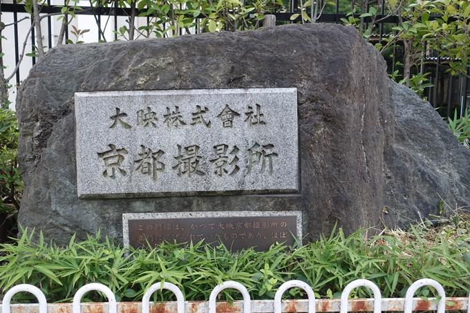大映通り_金獅子賞 No6