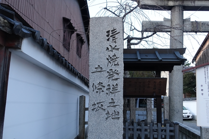 若宮八幡宮社 No6