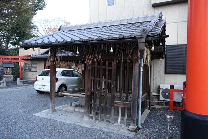 若宮八幡宮社 No9