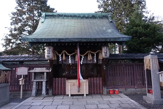 若宮八幡宮社 No12