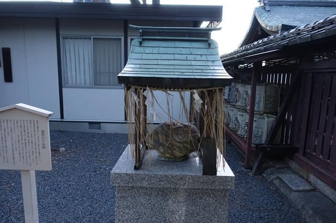 若宮八幡宮社 No14