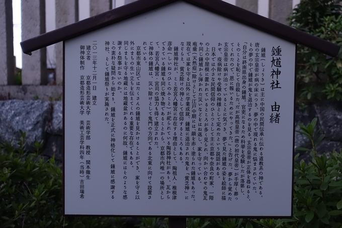 若宮八幡宮社 No30
