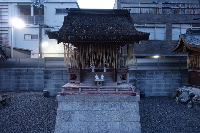 若宮八幡宮社 No33