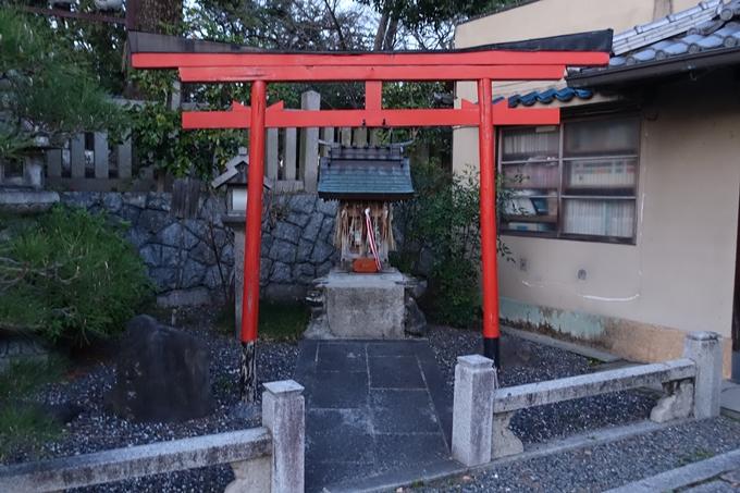 若宮八幡宮社 No39
