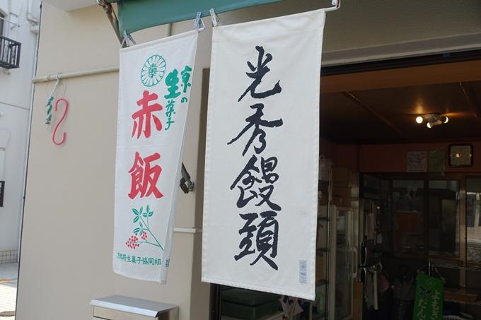 餅虎 No10