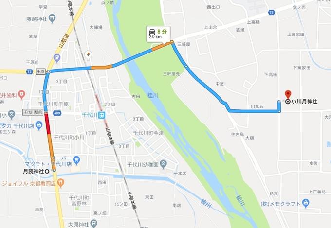 小川月神社 No17
