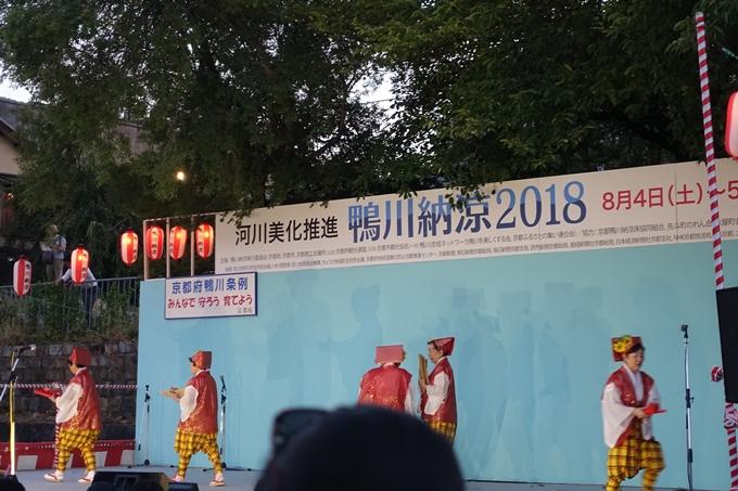 京の七夕2018_鴨川会場 No16