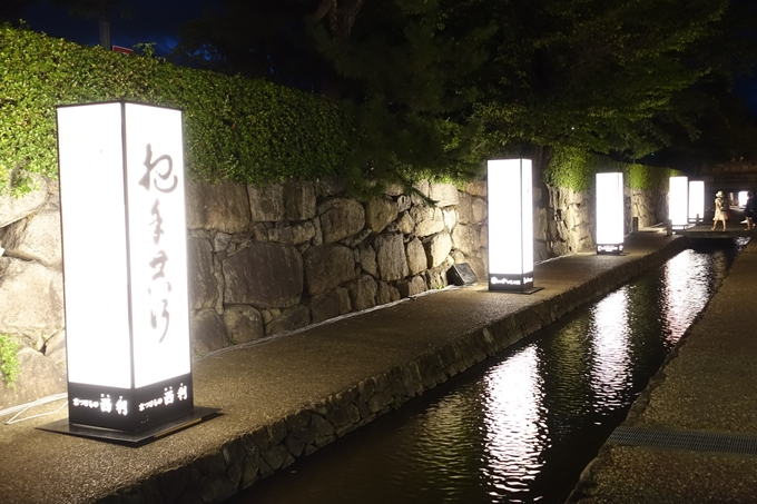 京の七夕2018_堀川エリア No7