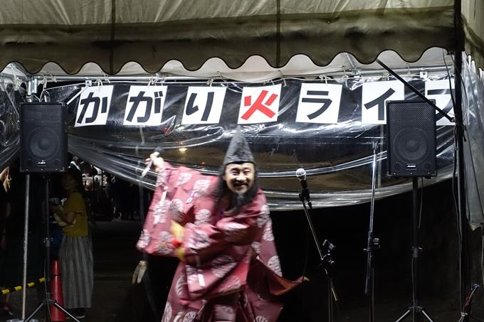 京の七夕2018_堀川エリア No35