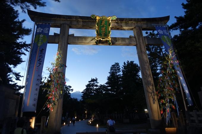 京の七夕2018_北野紙屋川エリア No3