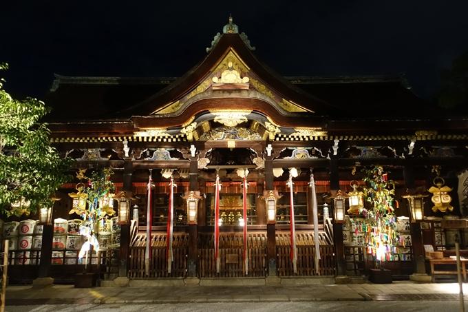京の七夕2018_北野紙屋川エリア No31
