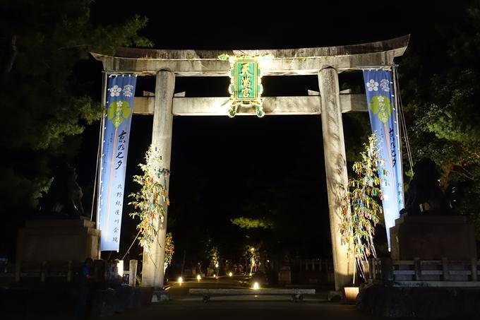 京の七夕2018_北野紙屋川エリア No42