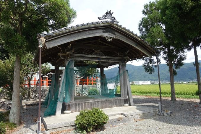 小川月神社 No5