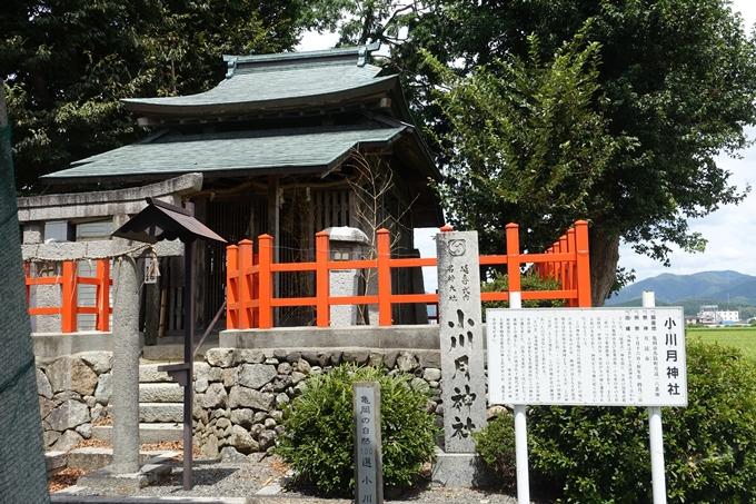 小川月神社 No6