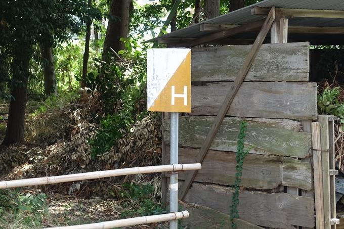 月読神社_亀岡市 No14