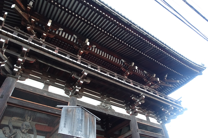大酒神社 No4