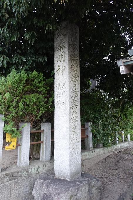 大酒神社 No11