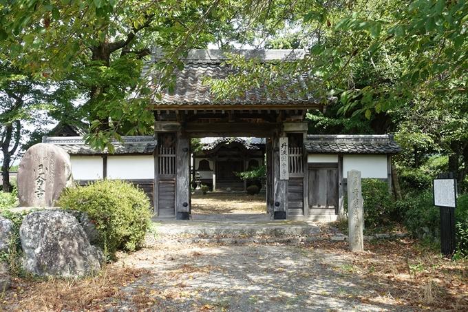 丹波国分寺跡 No12