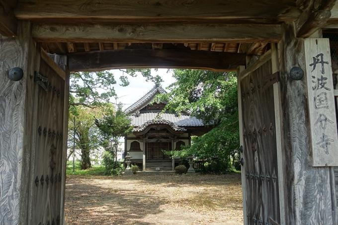 丹波国分寺跡 No18