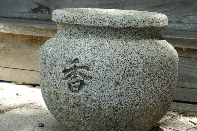 丹波国分寺跡 No27