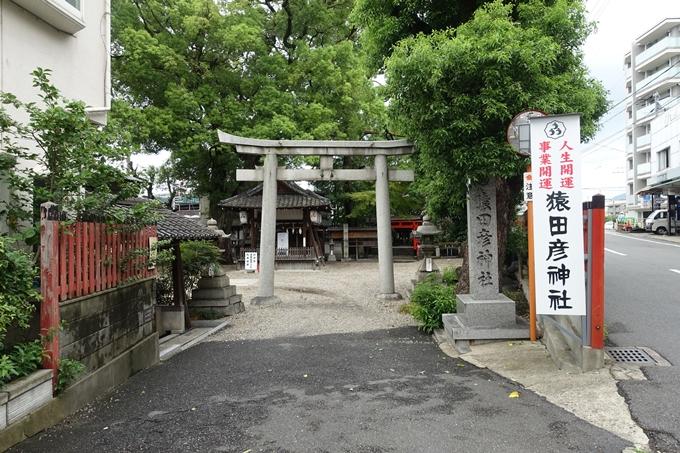 猿田彦神社 No4