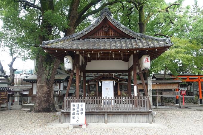 猿田彦神社 No8