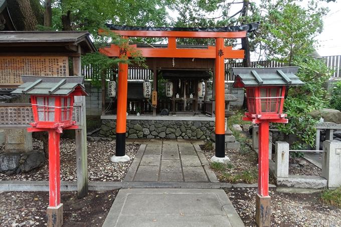 猿田彦神社 No16