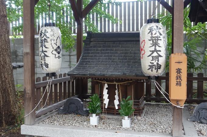 猿田彦神社 No18